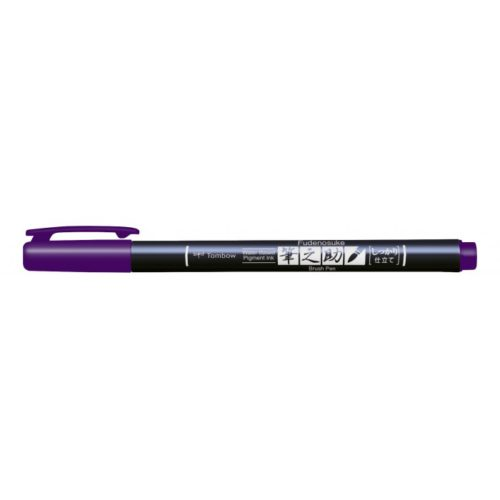 Rotulador Fudenosuke BH18 Purple Tombow