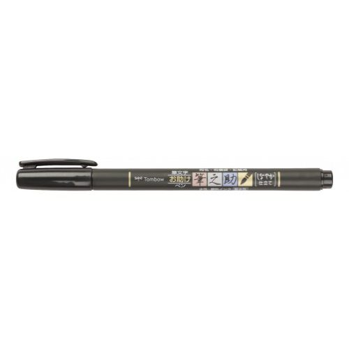 Rotulador Fudenosuke BS150 Black Tombow